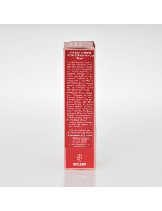 WELEDA Hand Cream Pomegranate 50ml