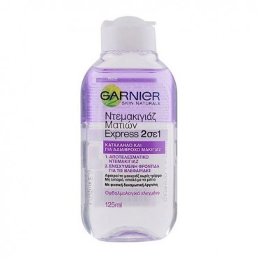 SKIN ACTIVE MAKEUP REMOVER EXPRESS 2IN1 125ML